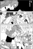 艦これ1P劇場54: ザラ姉はんぱネェ