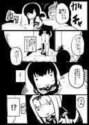 ドスケベ吹雪漫画24