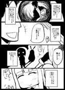 ドスケベ吹雪漫画25