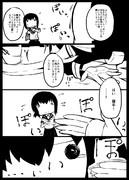 ドスケベ吹雪漫画26