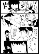 ドスケベ吹雪漫画27