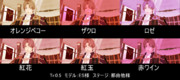 【2016/7/24一般配布開始】赤っぽいo_Tonemap改変