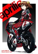 """aprilia RSR125 """"Sakata 1994"""""""