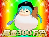 【MMD】2016年のセ・パ交流戦