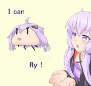 空を駆ける少女(?)