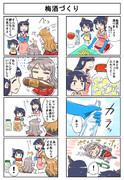 たけの子山城2-2