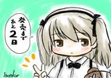 ありす2ちゃい(違)