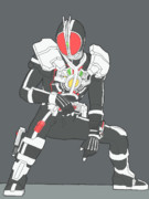 EXCEED CHARGE......