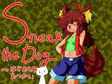 【オリジナルゲーム】Sneak The Dog