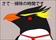 エクレア・エクレール・エイクレアー