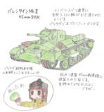 【私家戦車図鑑】バレンタインMk.2/45mm20K
