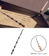 【配布】ニワトコの杖