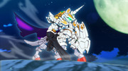 騎士ユニコーンガンダム(神獣モード)