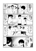 八極拳の李老師