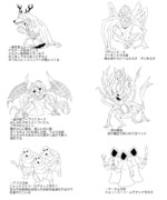 ブラッドボーンキャラ紹介(2)