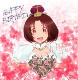 愛ちゃんお誕生日おめでとう!