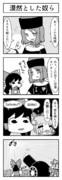 東方よンコマ_44