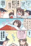 夜戦が楽しみで仕方ない川内ちゃん漫画