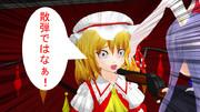 【東方MMD】ショットガンは効かない