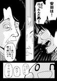 【ハガレンナックス】酩酊の錬金術師