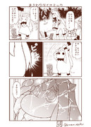 むっぽちゃんとほっぽちゃん8