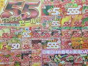 クロノちゃんのエッグポーラジオ壁紙投稿作品