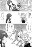 艦これ1P劇場57: 朝潮改二丁祝