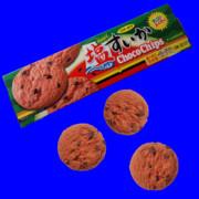 塩SIKクッキー☆