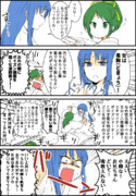 毒厨つなみん☆