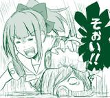 先制対潜攻撃する夕張さん(※イメージ図)