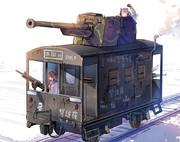 列車砲ドーラ