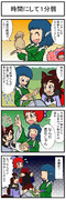 【東方手書き】東方手談23【囲碁】