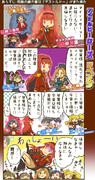 ミリオン四コマ『アイドルヒーローズリベンジ』