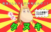 【MMD】メルフィさん現る!