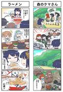 たけの子山城2-3