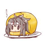 食べりゅ?