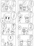【ゆゆ式マンガ】ワニワニパニック
