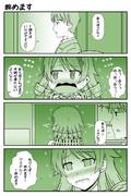 デレマス漫画 第139話「辞めます」