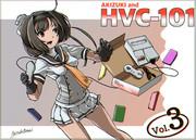 《艦これでゲームの歴史リンク》vol.3