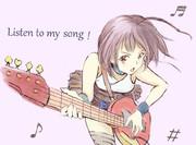 わたしの歌を聴けー!