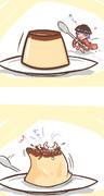針妙丸  食べる