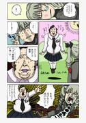 アンチョビの悪夢(CV石塚運昇)