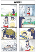 たけの子山城2-4