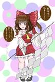 霊夢ちゃんと野球拳!
