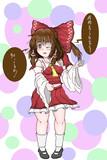 霊夢ちゃんと野球拳!2