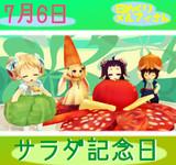 今日はサラダ記念日の日7/6【日めくりメルフィさん】