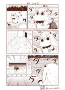むっぽちゃんの憂鬱83