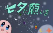 うろ覚え(十数年前)