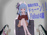 【支援絵】おぱんつエンパイア葵ちゃん