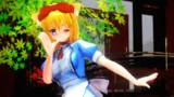 [MMD]アリスのdrop pop candy(高画質)